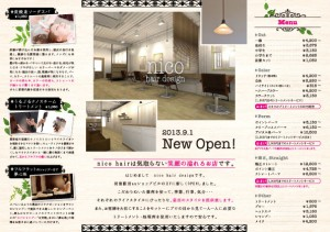 nico hair designチラシ表面